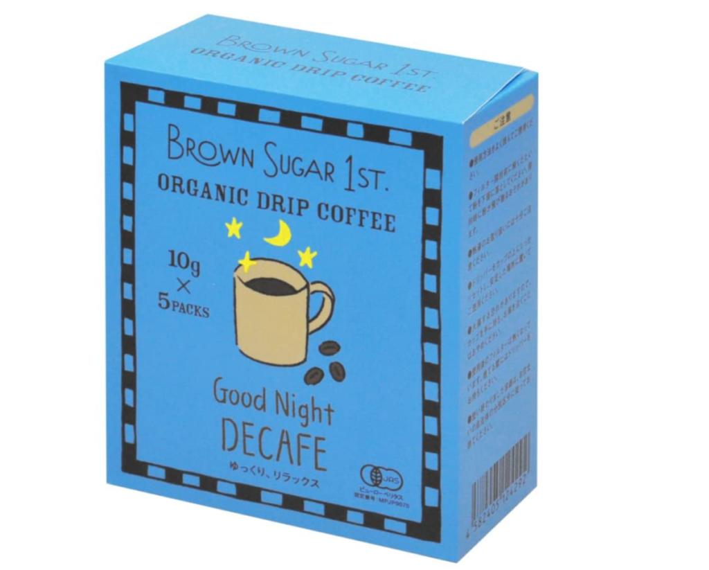 2. クセが全くない「ブラウンシュガーファースト オーガニック エキストラバージン カフェインレスコーヒー」