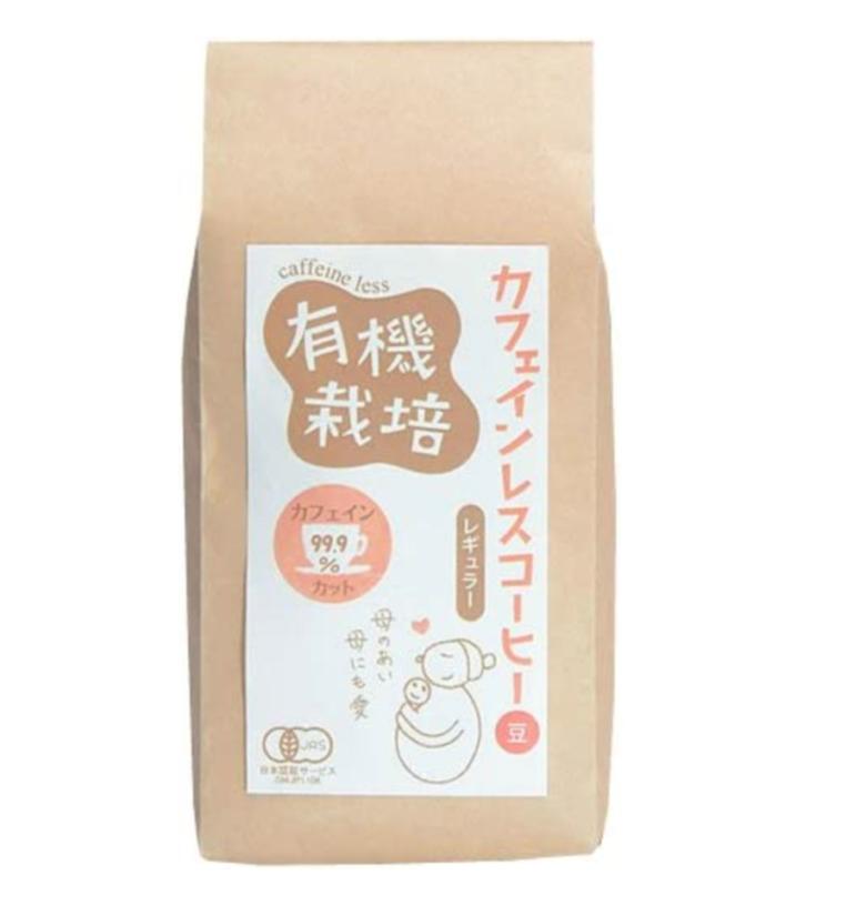 ウィンドファーム有機栽培カフェインレスコーヒー豆