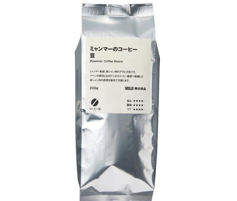 ミャンマーのコーヒー豆 200g