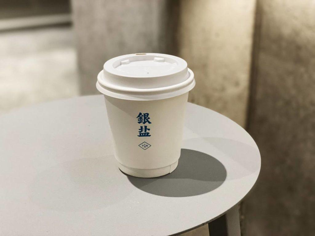 コーヒー豆の賞味期限を知って美味しいタイミングでコーヒーを飲もう!