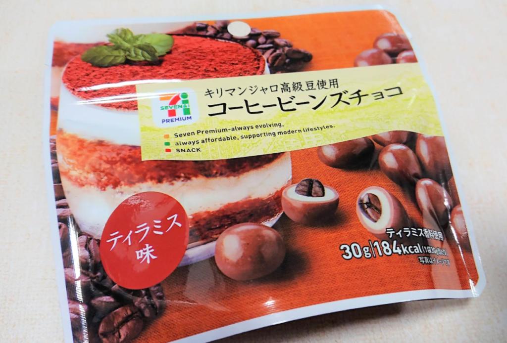 3. 高級キリマンジャロを使用したコーヒー豆チョコ「セブン コーヒービーンズチョコ」