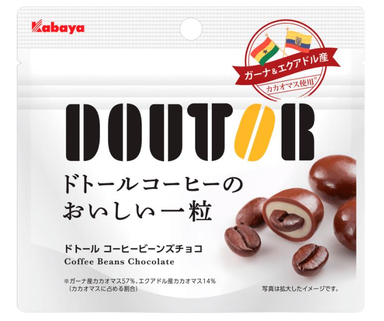 4. 甘さなが特徴のコーヒー豆チョコ「カバヤ ドトールコーヒービーンズチョコ」