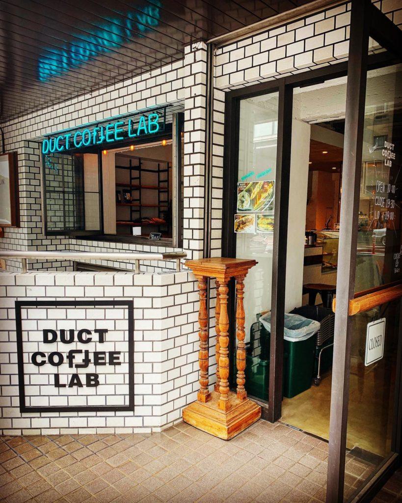 6. 恵比寿のコーヒースタンドと言ったらここ「ダクト コーヒー ラボ」