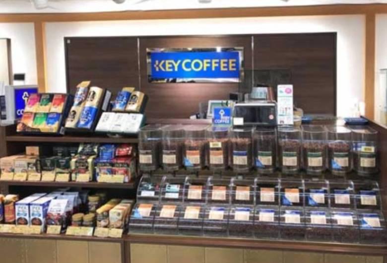キーコーヒー 阪神梅田本店