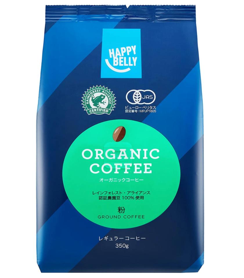 おすすめのエルサルバドル産コーヒー豆なら「Happy Belly オーガニックコーヒー」