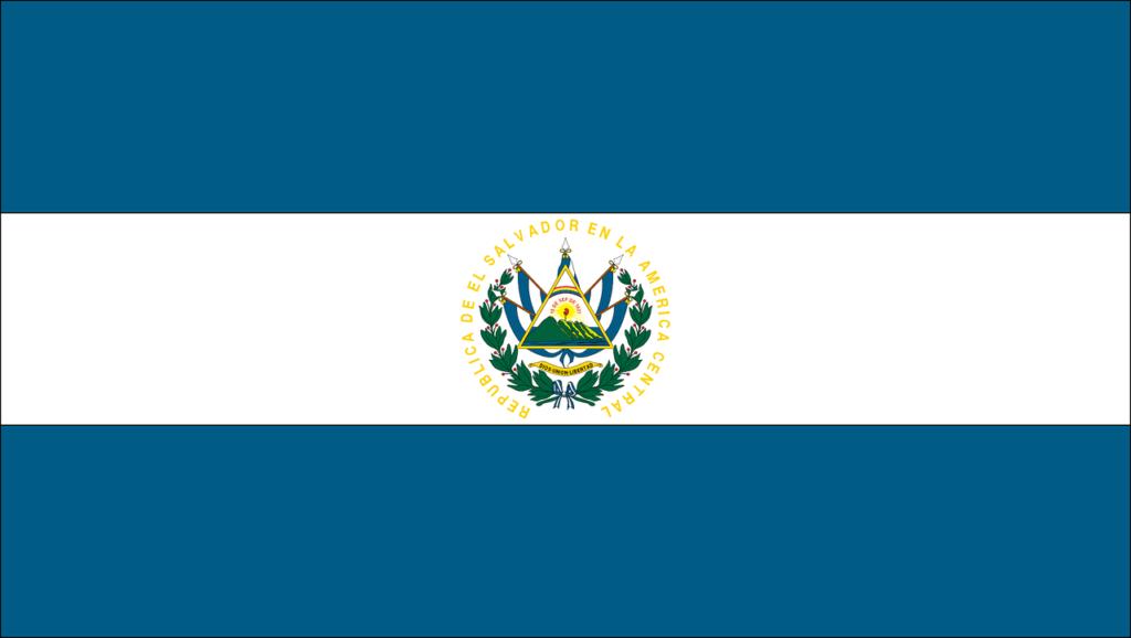 エルサルバドル産コーヒー豆の栽培方法