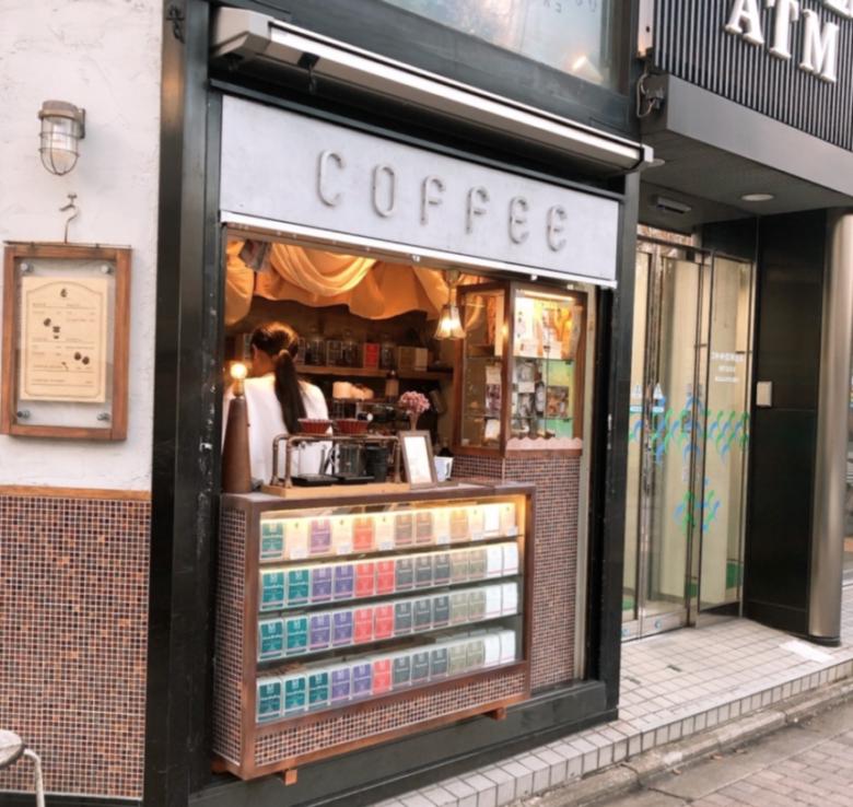 3. 京都にあるわずか一坪の有名コーヒー豆専門店「マメバコ」
