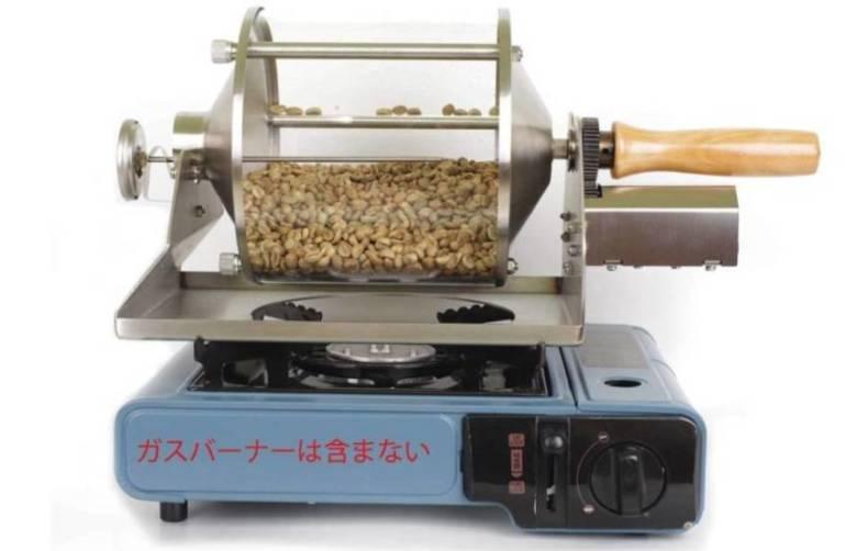 コーヒー豆焙煎器 小型業務用 透明直火式 110V