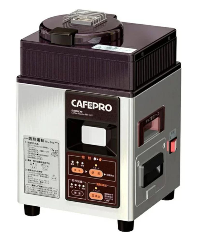 7.【業務用】連続焙煎可能で値段もお手頃「ダイニチ コーヒー豆焙煎機 MR-101」