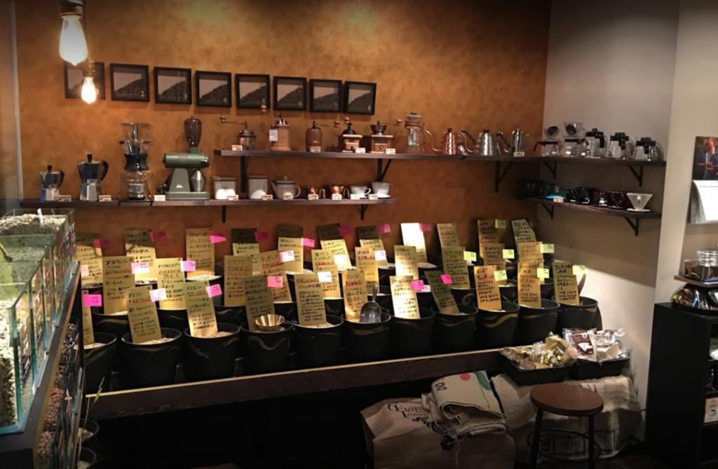 2. 昭和8年創業の京都にあるコーヒー豆専門店「ニシナ屋珈琲 千本丸太町焙煎所」