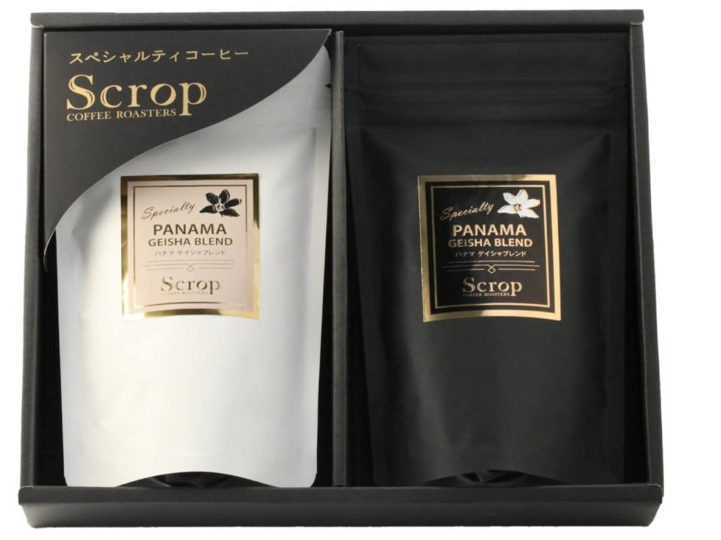 第4位. 希少価値が上がっている高級コーヒー豆「パナマ・ゲイシャ」