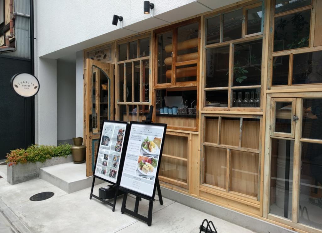 4. 自家焙煎のコーヒー豆が美味しい京都のコーヒースタンド「イカリヤコーヒー」