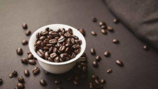 コーヒー豆の一人分はいくら?適切な量を知って美味しく飲もう【簡単】