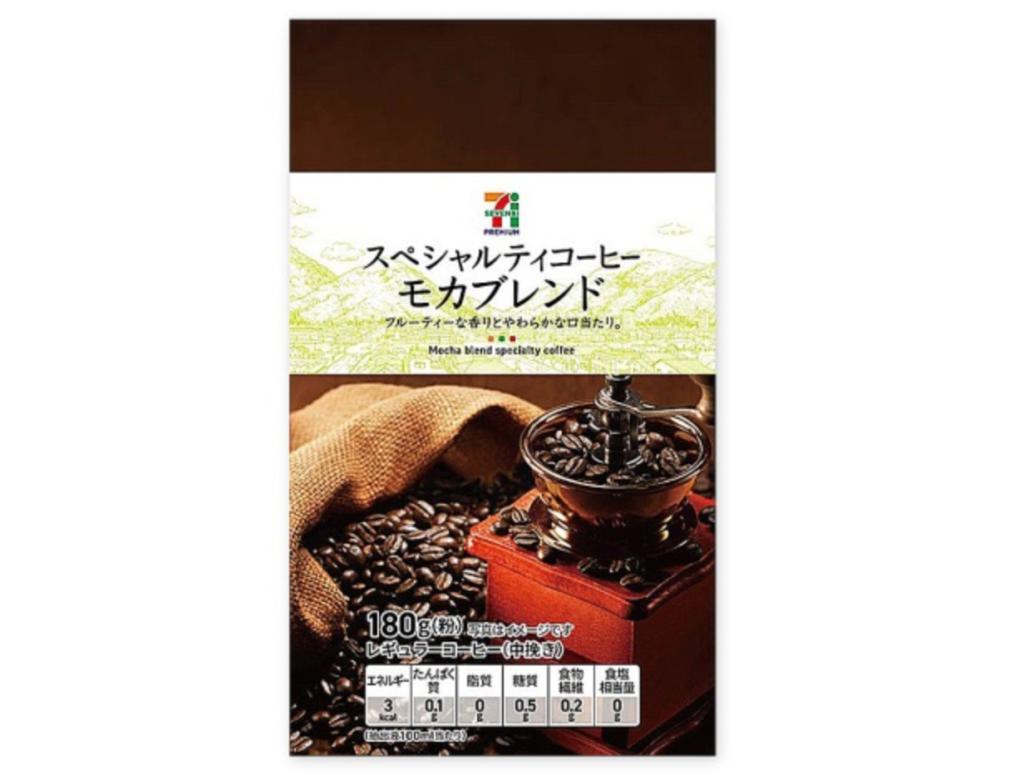スペシャルティコーヒー モカブレンド