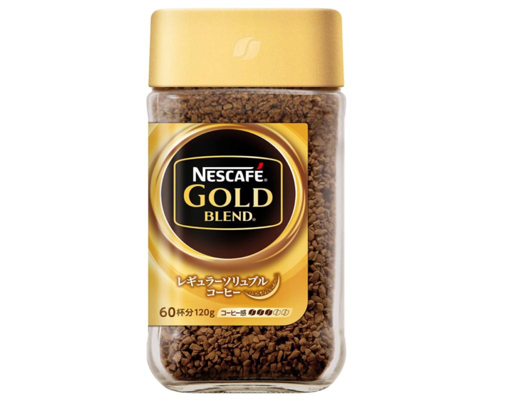 第2位. インスタントコーヒーなら!手軽さと美味しさは譲らない「ネスカフェ ゴールドブレンド」