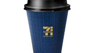 セブンイレブンコーヒーの美味しさの秘訣とは?値段・量・買い方まで