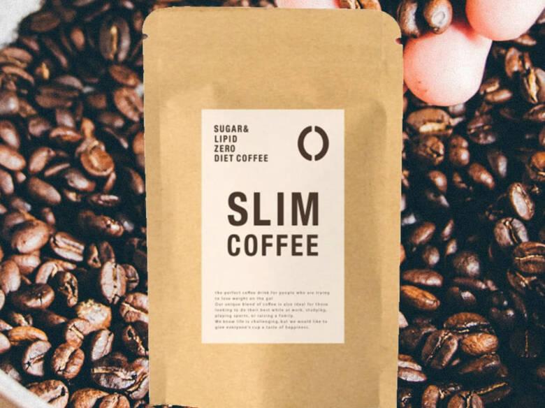 SLIM COFFEE(スリムコーヒー)