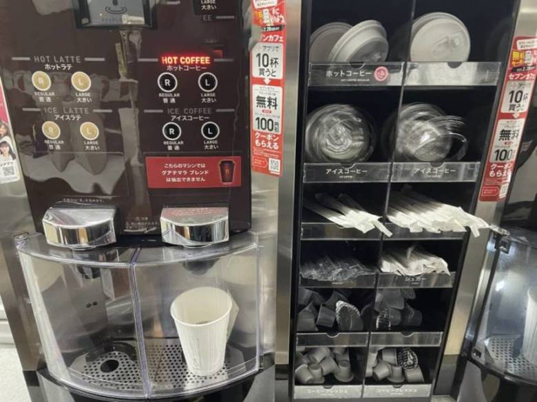 【旧式版】セブンイレブンのコーヒーマシン