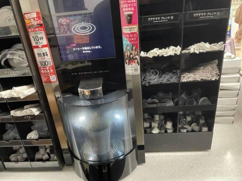 【最新版】セブンイレブンのコーヒーマシン
