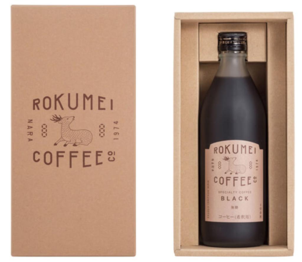 ロクメイコーヒー ギフト ロクメイコーヒー カフェベース 1本