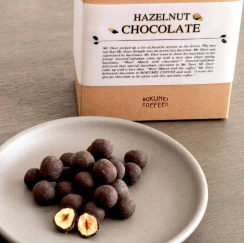 ロクメイコーヒー ヘーゼルナッツチョコレート