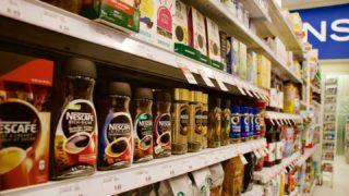 業務スーパーのおすすめコーヒー豆&粉7選!安い値段でコスパ抜群
