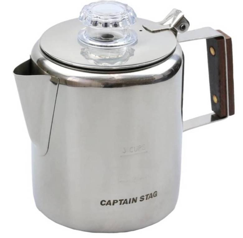 キャプテンスタッグ 18-8ステンレス製パーコレーター 3カップ
