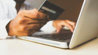 スタバで使えるおすすめのクレジットカードを見つけよう!