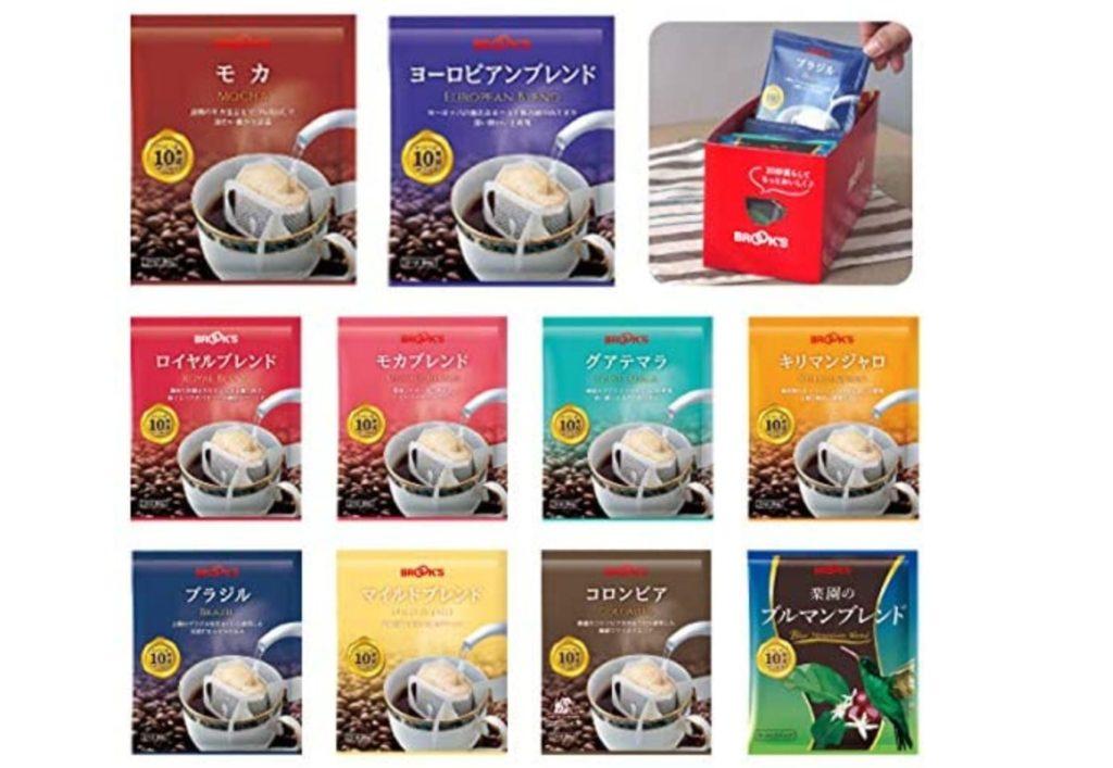 BROOK'S ドリップパックコーヒーお試しセット 10種類