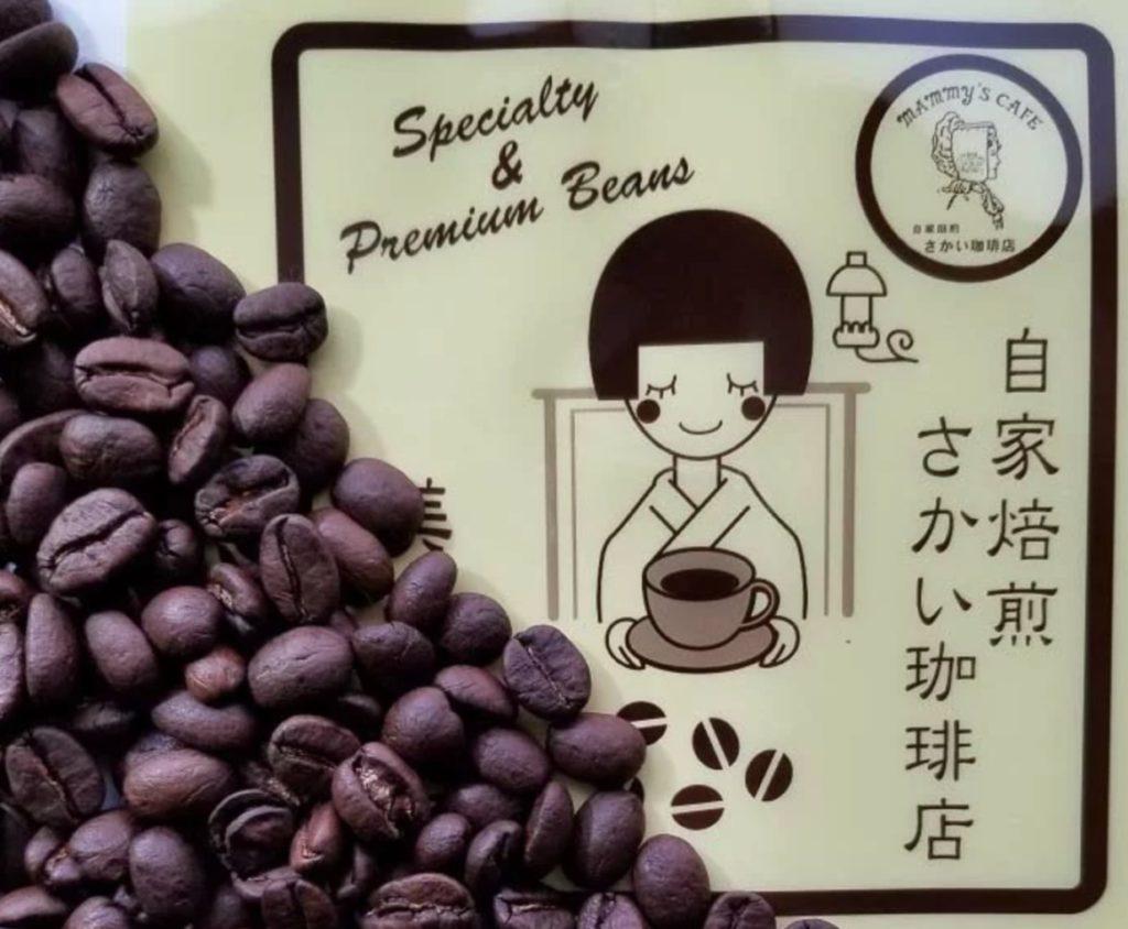上町珈琲 スペシャルティコーヒー エチオピア モカクイーン