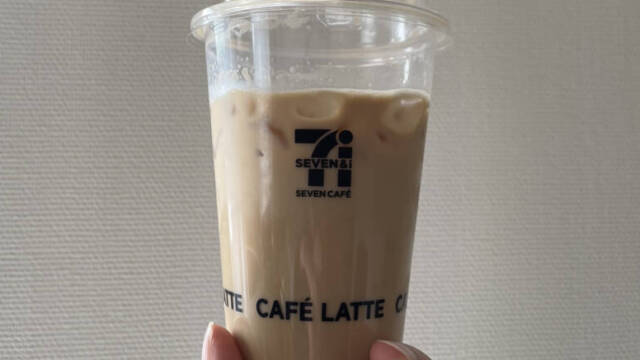 セブンのカフェオレとは?カフェラテとの違いを理解しよう