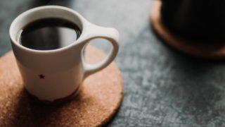 ブラックコーヒーを飲むことで得られるメリット