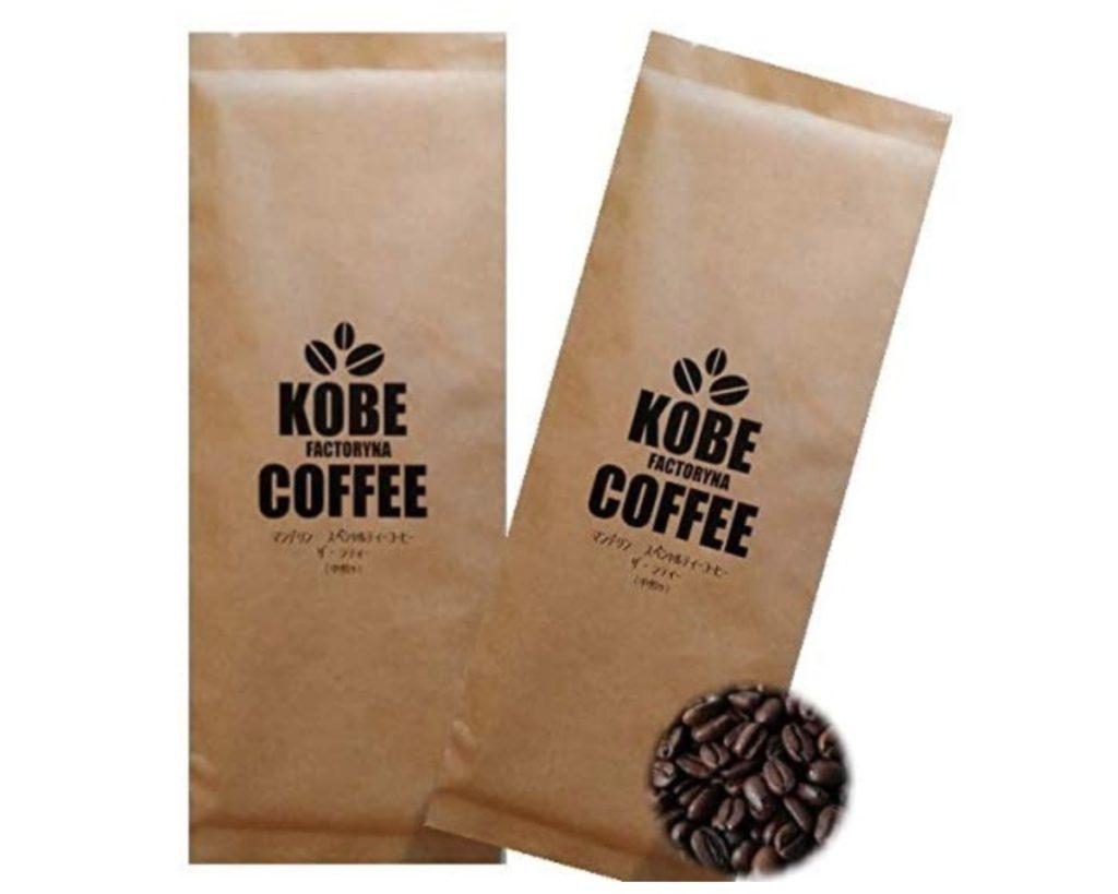 KOBE COFFEE マンデリン スペシャルティーコーヒー ザ・シティー