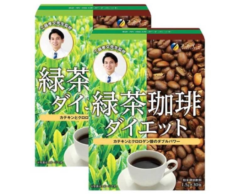 ファイン 緑茶コーヒーダイエット
