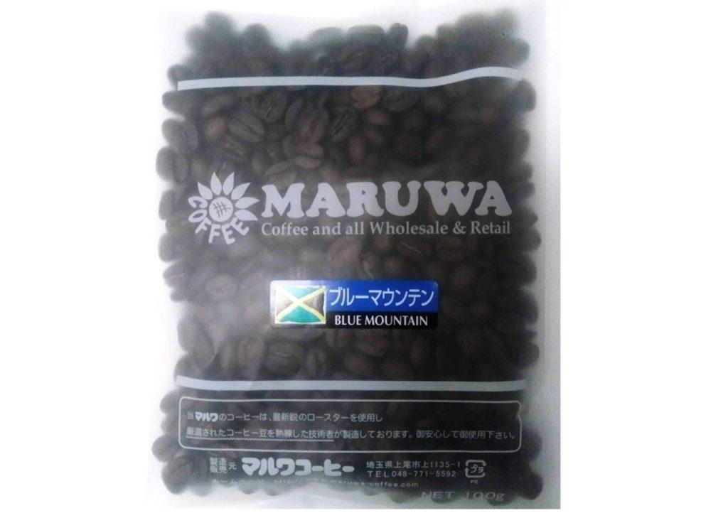 自家焙煎マルワコーヒー ブルーマウンテンNO.1