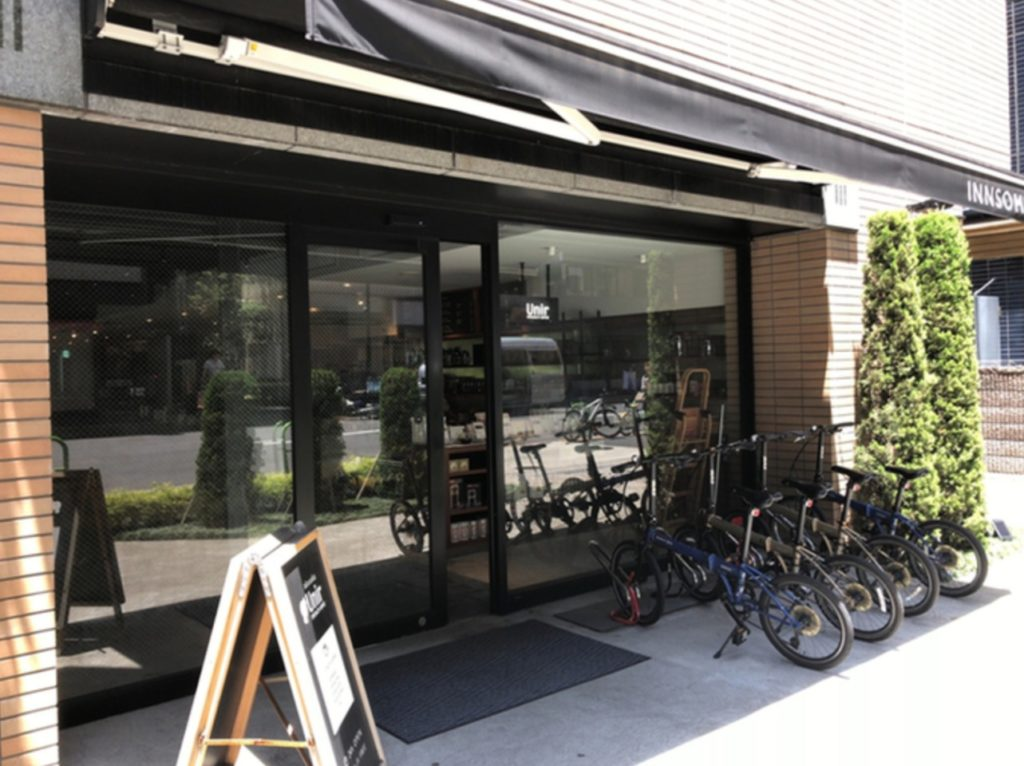 ウニール 赤坂店