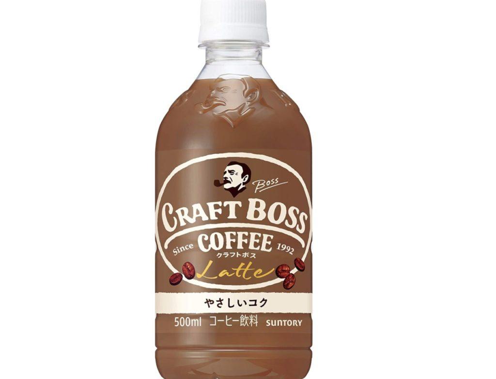 サントリー コーヒー クラフトボス ラテ