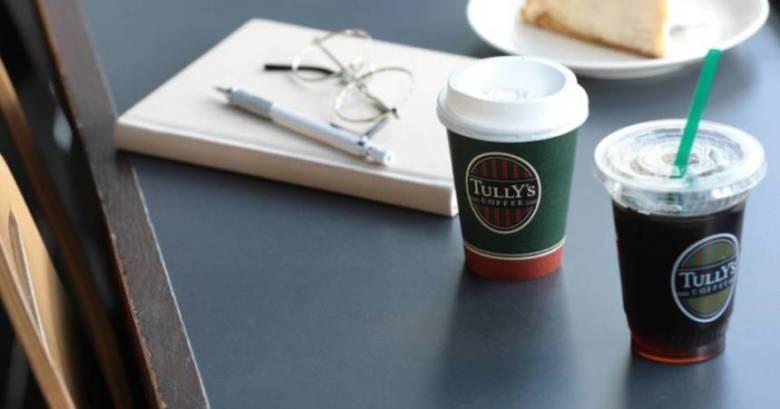 タリーズのおすすめ人気コーヒー豆6選