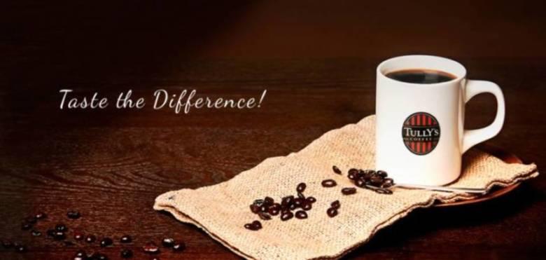 タリーズのコーヒー豆の特徴