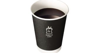 ローソンのコーヒーの値段