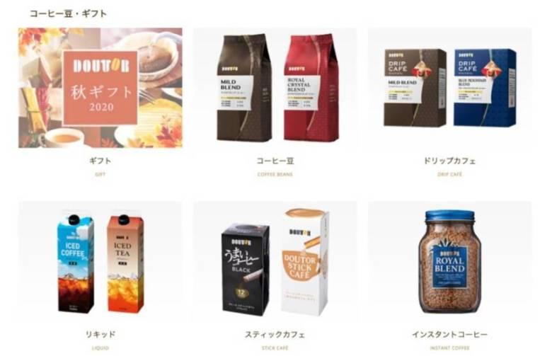 ドトールのコーヒー豆の買い方