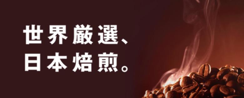 ドトールのおすすめ人気コーヒー豆6選