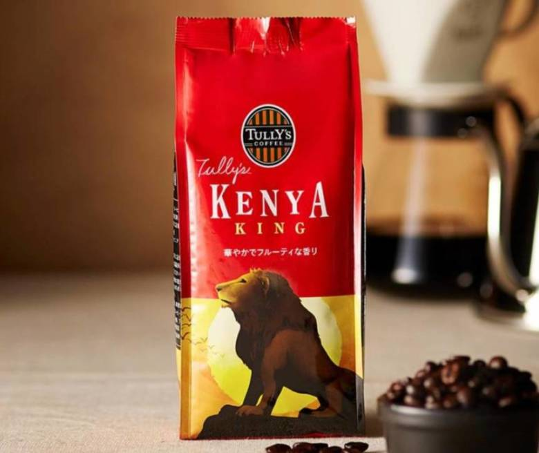 ケニア 200g