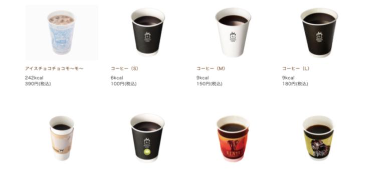 ローソンのコーヒーの量・カロリー