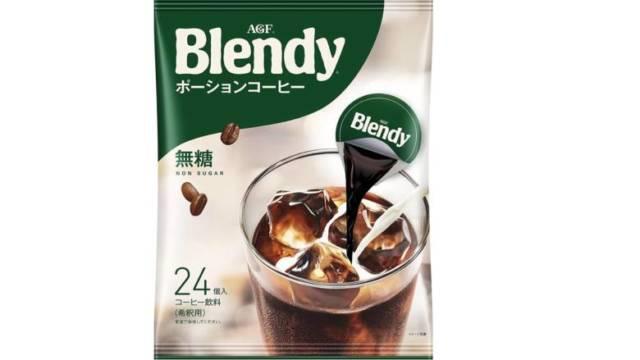 ブレンディ ポーションコーヒー