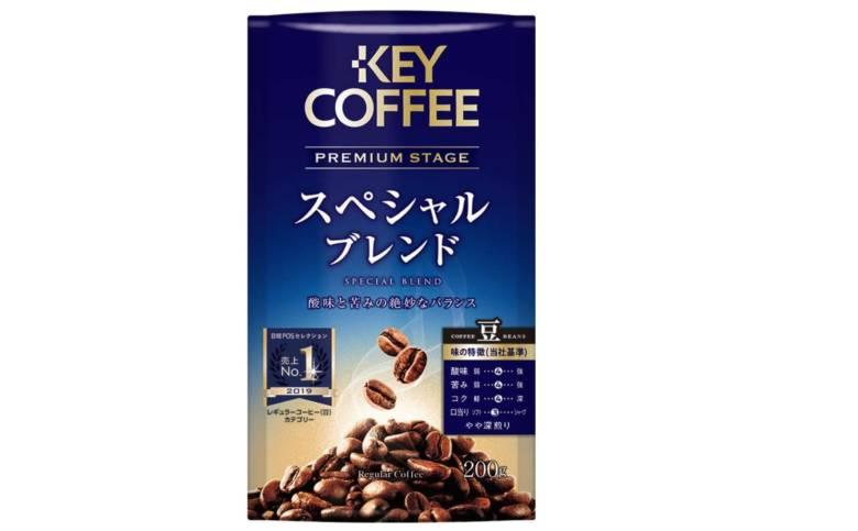 キーコーヒー プレミアムステージ スペシャルブレンド