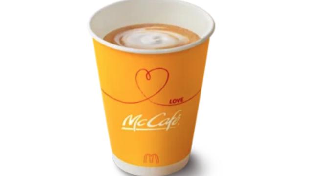 マックカフェラテとは?