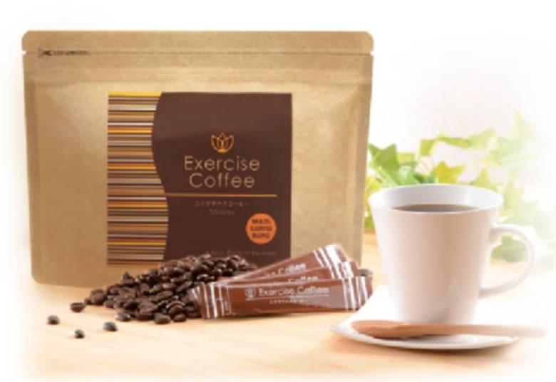 初回¥980(税込)から始められる「エクササイズコーヒー」