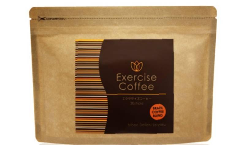 エクササイズコーヒーがおすすめな人