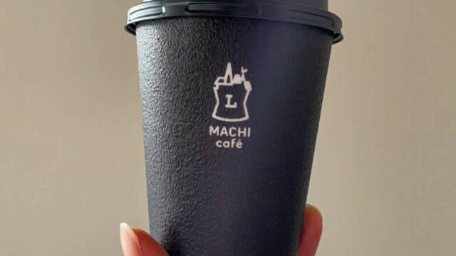 ファミマコーヒーの魅力